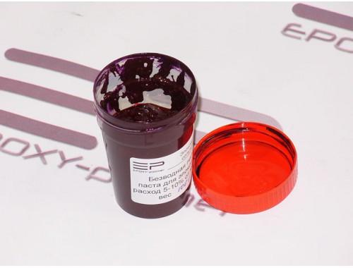 Пігмент фіолетовий (паста)