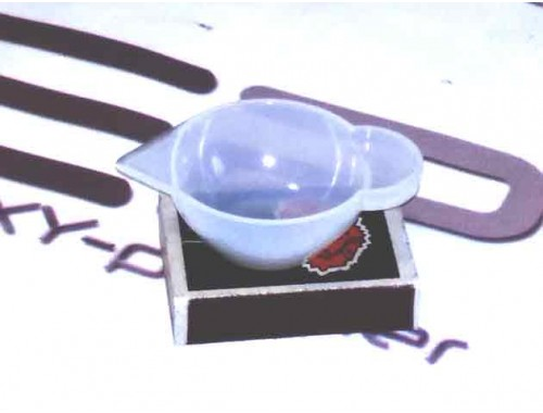 стаканчик силіконовий